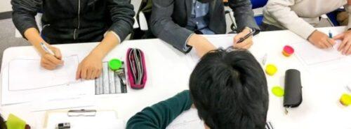発達障害 中学生 英語教室