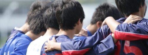 発達障害 中学生 高校受験