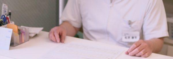 発達障害 看護師 勉強