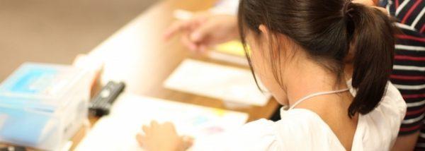 発達障害 中学生 人間関係
