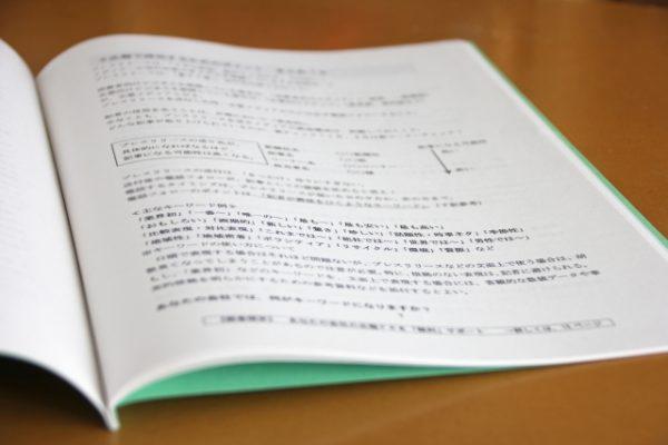 発達障害で勉強を嫌がる理由