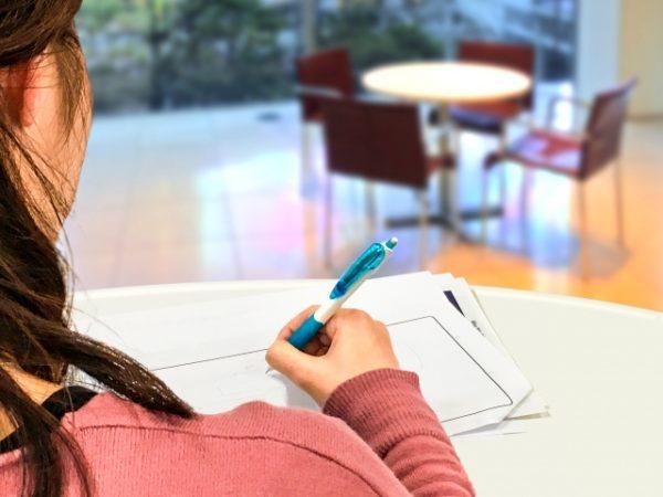 発達障害で学力が間に合っていない中学生にピッタリの勉強方法