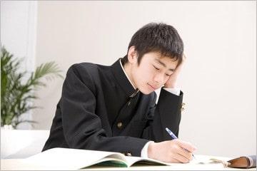 視覚・聴覚・感覚をフルに使う勉強方法ではない
