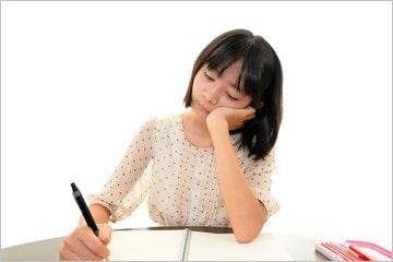 興味が持てず勉強にまったく見向きもしない‥