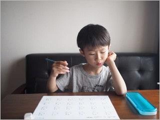 読解力学習に適した環境が整っていない